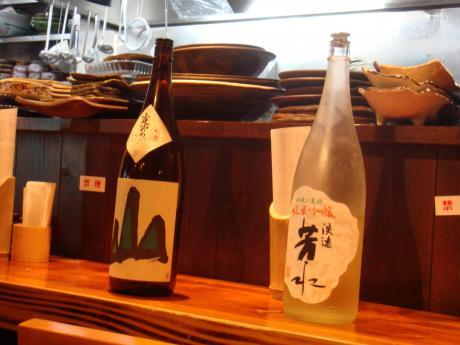 尊尊我無日本酒