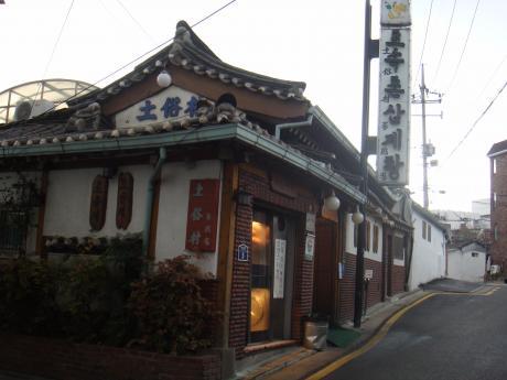 韓国土俗村外観