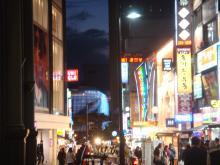 韓国明洞夜
