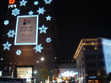 韓国イルミ1