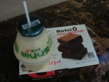 韓国ブラウニー&バナナ牛乳