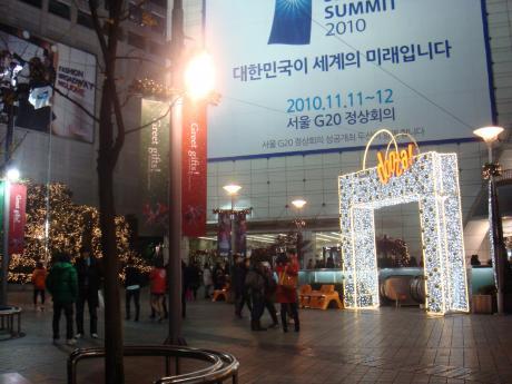 韓国doota!2