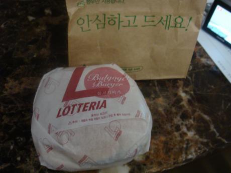 韓国ロッテリア1