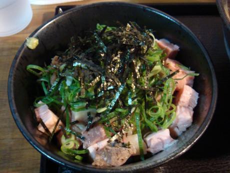 JUNKレアチャーシュー丼2