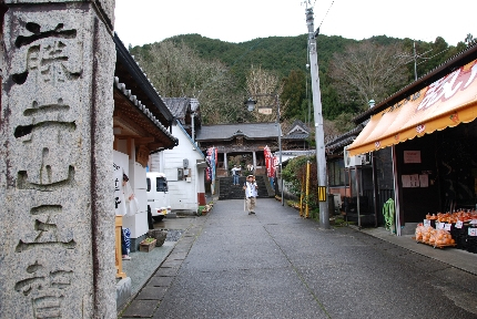 2010・02・11岩本寺