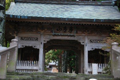 2009・11・14焼山寺2
