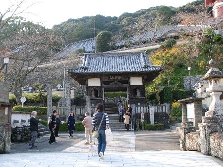 2009・11・28薬王寺a