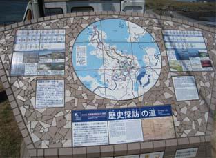 波戸岬 3