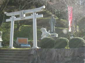 二宮忠八神社