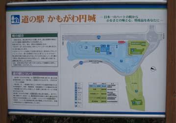 円城レイアウト