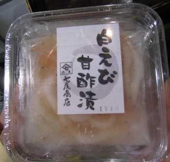 白エビ甘酢