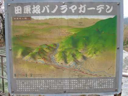 田原坂パノラマ