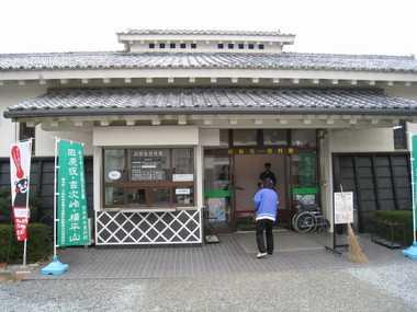 田原坂資料館1
