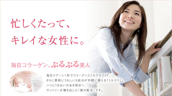 ad_h.jpg