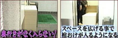 photo09_2.jpg