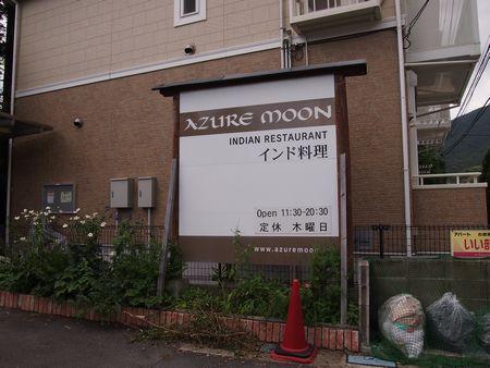 2011091224.jpg