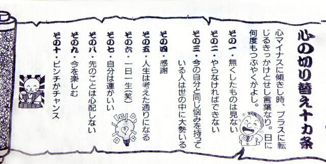 0088_20101010211039.jpg