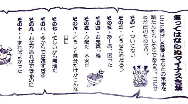 0089_20101010211039.jpg