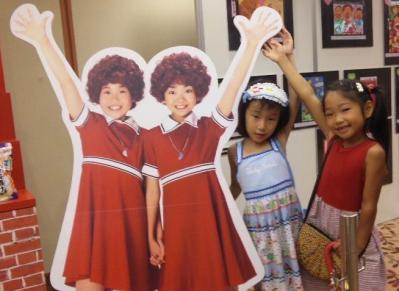 2010年8月アニー公演