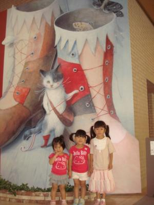 2009年9月 ボローニャ国際原画展①