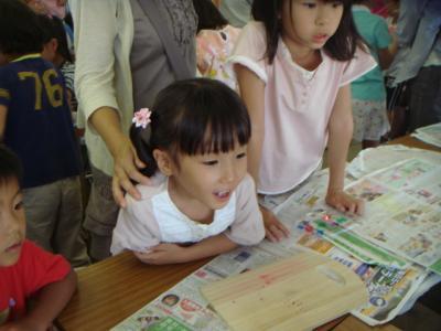 2009年9月 理科実験教室②