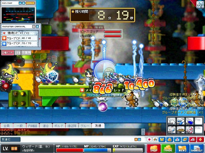 Maple100406_154840.jpg
