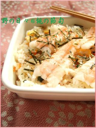 春のちらし寿司♪