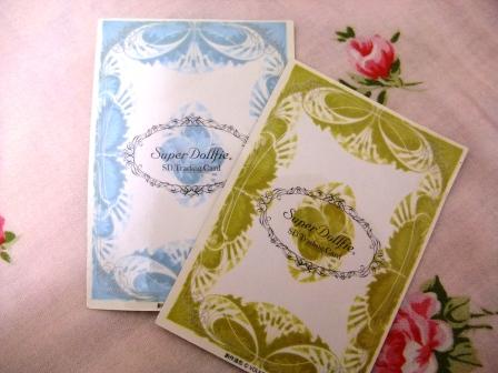 某カード2