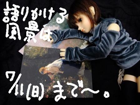 art_kiya.jpg