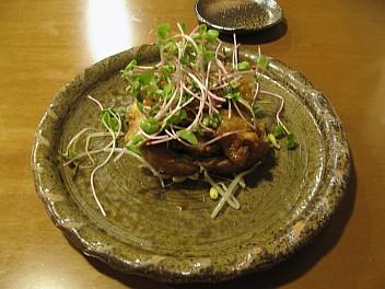 chicken namban at kotobuki ichie