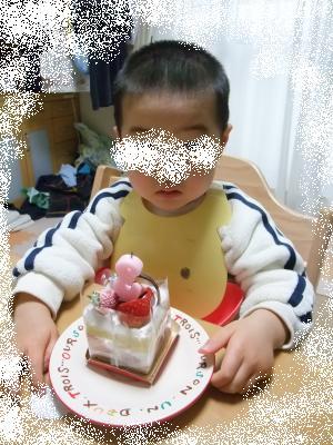 悠希の誕生日3