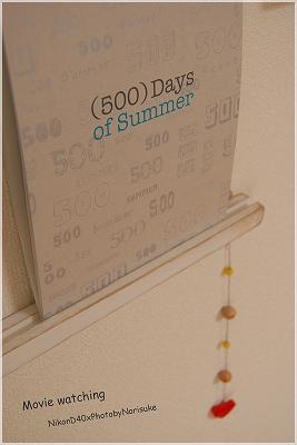 500daysofsummer.jpg