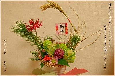 happynewyear20101.jpg