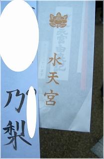 inunohi3.jpg