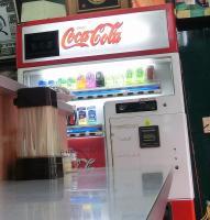 店内にある自販機