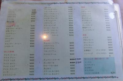メニュー(軽食)