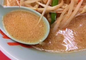 アブラたっぷりなスープ