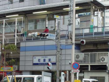 クリックで拡大 京成 町屋駅