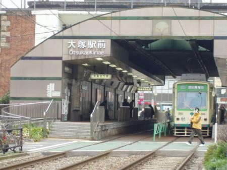 クリックで拡大 大塚駅前