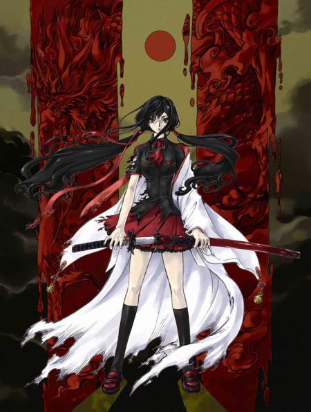 blood04.jpg