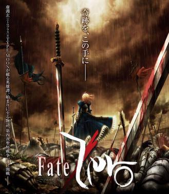 fatezero091.jpg