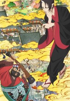 hozuki_anime1026.jpg