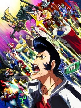 spacedandy1202.jpg