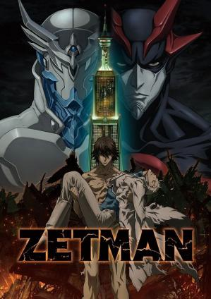 zetman10.jpg