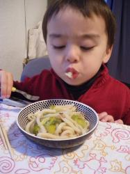 miken udon