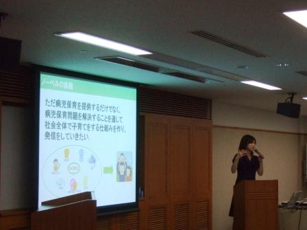 大阪市大講演_100710 007blog