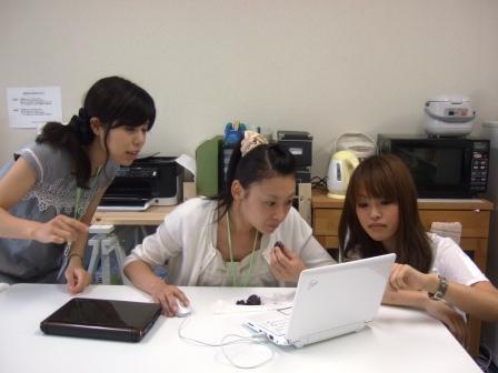 【取材】MISSION 004blog