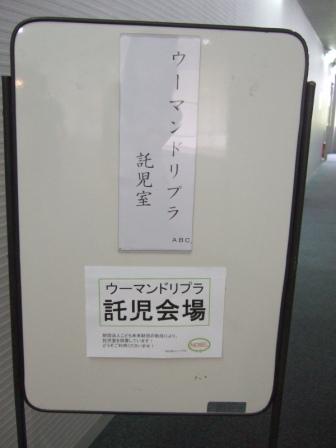 DSCF8180blog.jpg