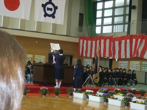 0080卒業証書授与