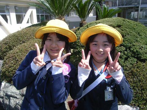 0082Risa&Minami